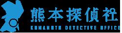 浮気調査,不倫,素行を調べるなら徹底守秘を行う熊本市の熊本探偵社へ